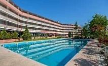 5 дни All Inclusive до 05.07 близо до плажа в хотел Арония Бийч, Слънчев бряг