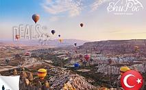 5 дни, Анкара,Кападокия, Турция:4 нощувки,закуски и вечери,транспорт,455лв/човек
