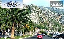 10 дни в Черна гора! 7 нощувки със закуски и вечери в хотел Kamelija**+ в Тиват, с транспорт