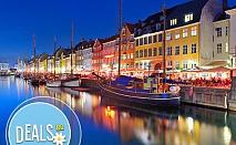 5 дни, Дания,Норвегия,Швеция: 4 нощувки, закуски,самолетен билет, водач,Скай Холидейс