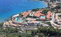 5 дни за двама с All Inclusive от 16.09 в Zante Royal Resort and Water Park