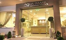 5 дни за двама без изхранване през Септември в Bomo Aqua Mare Hotel