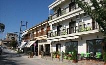 5 дни за двама със закуска през Септември в Akrogiali Hotel