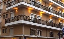 5 дни за двама със закуска през Септември в Alkyon Hotel Alexandroupolis