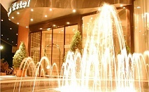 3 дни за двама със закуска през Септември в Egnatia City Hotel & Spa