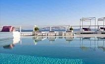 5 дни за двама със закуска през Септември в Grace Mykonos Hotel
