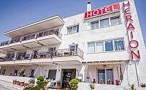 3 дни за двама със закуска през Септември в Heraion Hotel