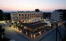 5 дни за двама със закуска и вечеря от 24 Август в Danai Hotel & SPA
