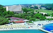 5 дни за двама със закуска и вечеря от 12.08 в Bomo Athos Palace Hotel