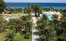 5 дни за двама със закуска и вечеря от 19.08 в Kassandra Palace Hotel & Spa