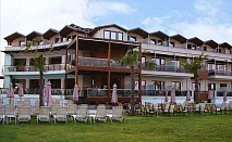 5 дни за двама със закуска и вечеря през Септември в Cosmopolitan Hotel & Spa