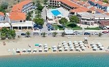 5 дни за двама със закуска и вечеря от 19.08 в Toroni Blue Sea Hotel