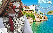 2 дни, Гърция, Науса: нощувка, транспорт, екскурзовод, на човек