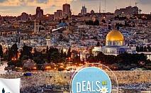 8 дни, Израел, Йерусалим: 7 нощувки, 6 закуски, 7 вечери, самолетен билет