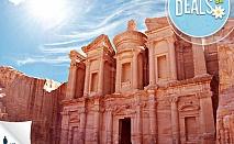 8 дни, Израел, Йордания: 7 нощувки, 7 закуски, 7 вечери, самолетен билет
