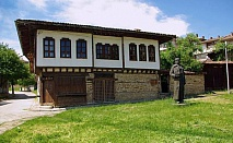 За 2 дни до Лясковец, Петропавловския манастир, Горна Оряховица, Арбанаси и  Етъра за 75 лв.