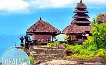 7 дни, май-ноември, Бали, Кута: 7 нощувки, закуски, възможност за транспорт