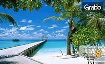 13 дни на Малдиви и Шри Ланка! 5 нощувки със закуски и вечери, плюс 5 нощувки All Inclusive и самолетен билет