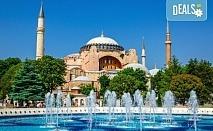 4 дни, 3 нощувки и 3 закуски в Истанбул! Богата екскурзионна програма, посещение на Одрин и възможност за Принцови острови
