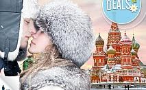 8 дни, Русия, Москва: 7 нощувки със закуски, самолетен билет, програма