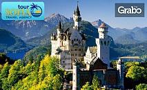5 дни със самолет до Люксембург, Страсбург, Баварски замъци, Инсбрук, Залцбург! 4 нощувки BB и транспорт