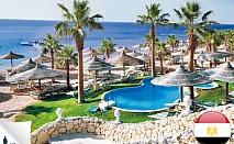 8 дни, Шарм Ел Шейх, Египет,SAVOY RESORT SHARM 5* : 7 нощувки, закуски, за 676лв на човек