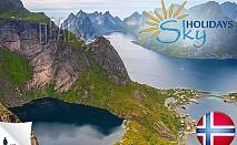 5 дни, Швеция, Норвегия: 4 нощувки, закуски, самолетен билет, екскурзовод, 898лв/човек