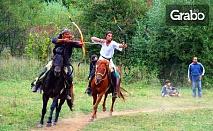 2 дни сред природата! 1 нощувка със закуска в монголска юрта, 2 конни езди с инструктор и стрелба с лък