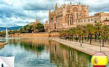 7 дни,Палма де Майорка,Испания,Portals Palace 4*:7нощ,HB +,самолет,такси,976лв/човек