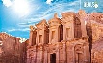Докоснете се до историята с екскурзия до Израел и Йордания! 5 нощувки със закуски и вечери, самолетен билет и богата програма от Сити Тур!