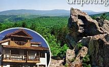 Докоснете се до вълшебството на Сакар планина! Наем на напълно оборудвана къща с капацитет 20 човека за 190 лв. от Старата Къща, Тополовград