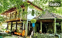 Домашен уют в сърцето на Стара планина, край Етрополе! Нощувка в къща или бунгало - с. Ямна