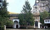 До Дряновския манастир и Трявна за 34.50 лв.