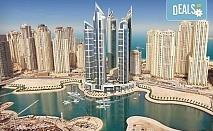 В Дубай през декември с Дари Тур! Самолетен билет, 7 нощувки със закуски в хотел 4*, багаж, трансфери, водач и обзорна обиколка