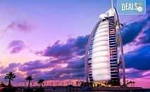 Дубай през ноември или декември с Дари Тур! Самолетен билет, 5 нощувки със закуски в Golden Tulip Media 4*, багаж, трансфери, водач и обзорна обиколкав Дубай