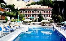 Две нощувки на човек със закуски и вечери + басейн в комплекс Рожена, край Мелник