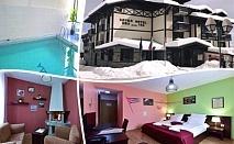 Две нощувки на човек със закуски и вечери + басейн с хидромасаж в хотел Ида*** Банско