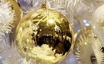 ДВЕ нощувки за Коледа с вечеря на Бъдни вечер, празничен коледен обяд  и Дядо Коледа за децата в хотел Ismaros / 23.12.2016 - 28.12.2016