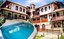 ДВЕ нощувки със закуски + топъл басейн, сауна и солна пещера в хотел Левкион, Старозагорски минерални бани!