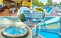 Две или повече нощувки на човек със закуски и вечери + два басейна с МИНЕРАЛНА вода от Германея, Сапарева баня