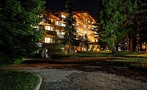Две или три нощувки на човек със закуски + басейн и солна стая в хотел Елина***, Пампорово