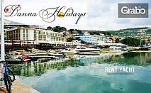 Двудневен летен круиз от Варна до Балчик! Нощувка и транспорт с ветроходна яхта Sea Аdventure