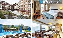 Двудневен пакет за двама със закуска или със закуска и вечеря в Регнум Банско Апарт Хотел и СПА***** с Аквапарк и Термален център с минерална вода!