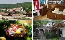 Двудневен пакет за двама със закуски и вечери в Етнографски Комплекс Чифлика Чукурово