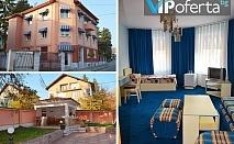 Двудневен пакет без изхранване в къща за гости Магдалена, Велинград
