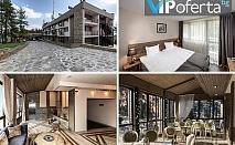 Двудневен пакет със закуска и вечеря + ползване на басейн, сауна и солна стая в Балнео хотел Панорама, Велинград