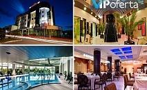 Двудневен пакет със закуски за двама възрастни и дете до 6 г. + СПА пакет в DIPLOMAT PLAZA Hotel & Resort****