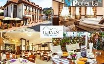 Двудневен пакет със закуски и празнична вечеря  + тенис на маса и сауна в Хотел Тетевен***