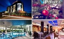 Двудневен пакет със закуски, празнични вечери, изненади, разходка и Спа в DIPLOMAT PLAZA Hotel & Resort****