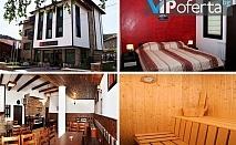 Двудневен пакет със закуски и вечери + частичен масаж и сауна в Къща за гости Вила Белавида***, Златоград